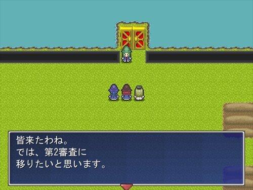 第1回 魔女オーディション Game Screen Shot1