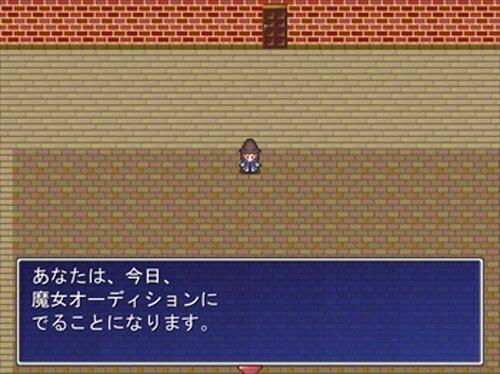 第1回 魔女オーディション Game Screen Shot2