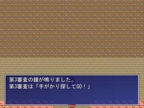 第1回 魔女オーディション Game Screen Shot3