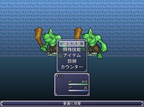 第1回 魔女オーディション Game Screen Shot4