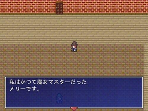 第1回 魔女オーディション Game Screen Shots