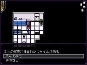 漆黒ニ猫ノ声 Game Screen Shot2