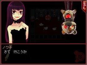漆黒ニ猫ノ声 Game Screen Shot4