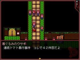 漆黒ニ猫ノ声 Game Screen Shot5