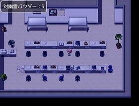 メルティーの吸血幽霊捕獲大作戦! Game Screen Shot4