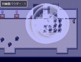 メルティーの吸血幽霊捕獲大作戦! Game Screen Shot5