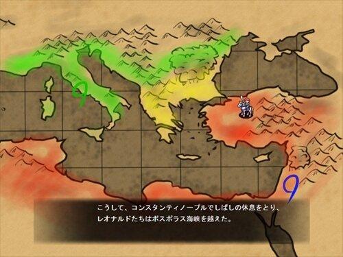 ヴァンパイアの系譜part1傭兵騎士物語ver2 Game Screen Shot1
