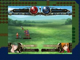 ヴァンパイアの系譜part1傭兵騎士物語ver1.41 Game Screen Shot4