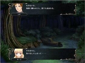 ヴァンパイアの系譜part1傭兵騎士物語ver2 Game Screen Shot5