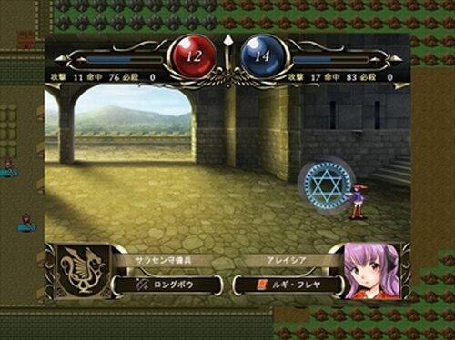ヴァンパイアの系譜part1傭兵騎士物語ver2 Game Screen Shots