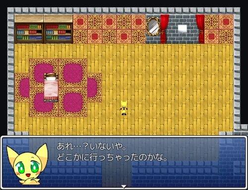 HENJIN FAMILY Game Screen Shot1