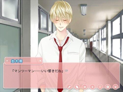 並木くんと愛のはなし。 Game Screen Shot2