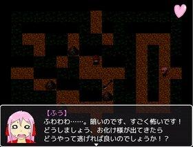 きもだめしやろうよ! Game Screen Shot4