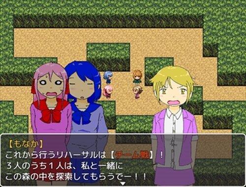 きもだめしやろうよ! Game Screen Shots