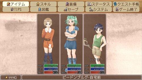 Regrowth ~強さ、求めた者~ Game Screen Shot1