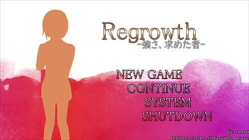 Regrowth ~強さ、求めた者~ Game Screen Shot2