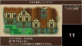 Regrowth ~強さ、求めた者~ Game Screen Shot3