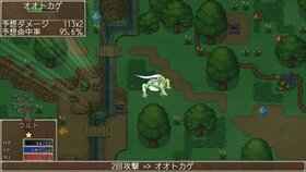 Regrowth ~強さ、求めた者~ Game Screen Shot5