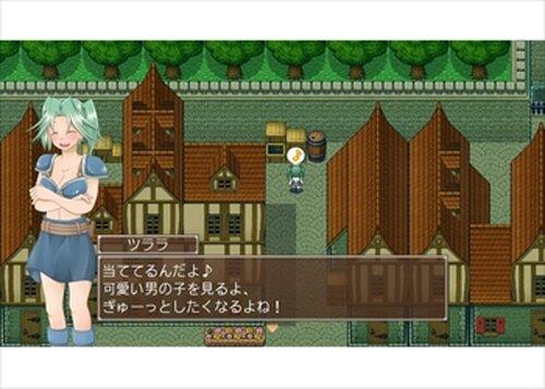 Regrowth ~強さ、求めた者~ Game Screen Shots