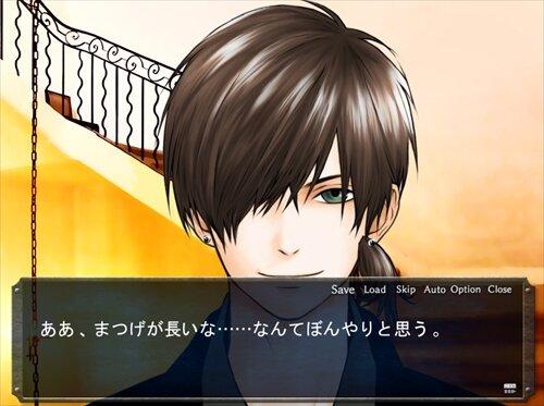 セロシア・キャンドル―希望の灯火―【体験版】 Game Screen Shot1