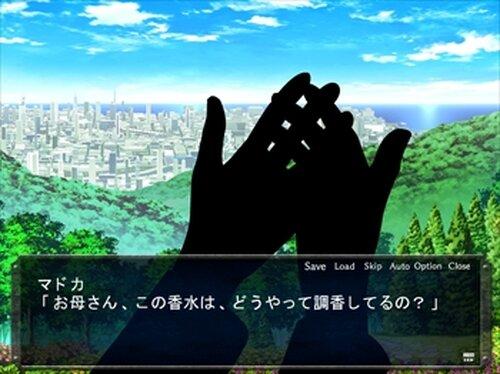 セロシア・キャンドル―希望の灯火―【体験版】 Game Screen Shot4