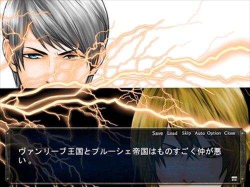セロシア・キャンドル―希望の灯火―【体験版】 Game Screen Shot5