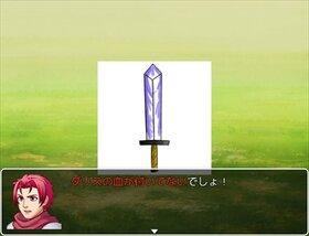 ゆうしゃロジック Game Screen Shot3