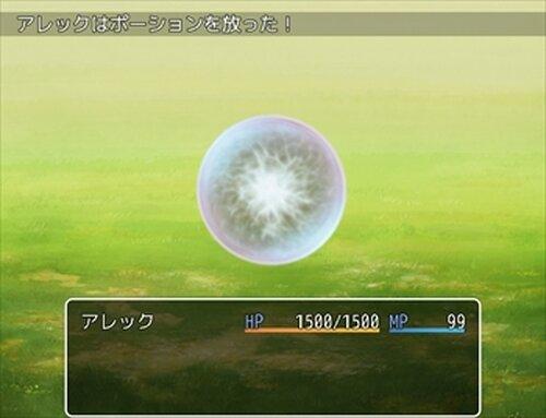 ゆうしゃロジック Game Screen Shot5