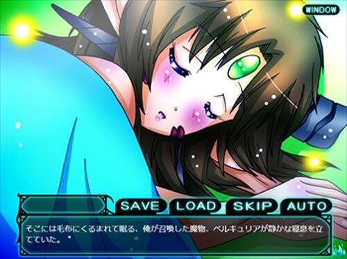 Velkyuria 三人の姫君 Game Screen Shot5