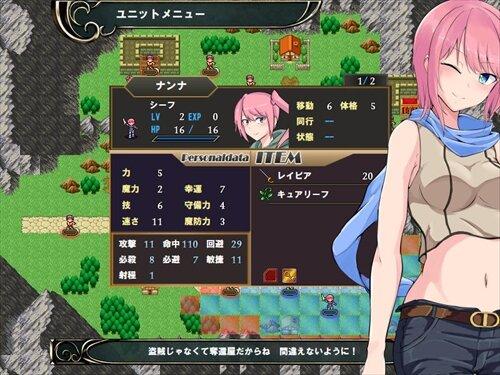 ロンドリア物語2 Game Screen Shot1