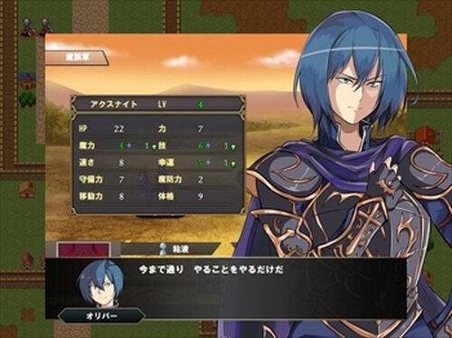 ロンドリア物語2 Game Screen Shot2