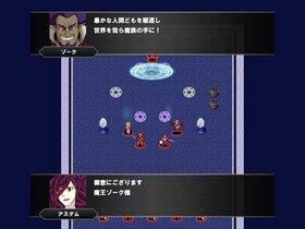 ロンドリア物語2 Game Screen Shot3