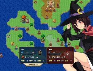 ロンドリア物語2 Game Screen Shot