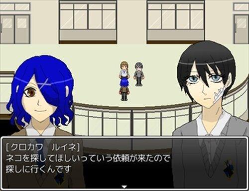報道部活動日誌(メディアブカツドウニッシ)~九ツ池編~ Game Screen Shot3