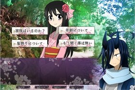鬼の音 Game Screen Shot4