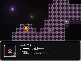 Phantom Party Game Screen Shot4