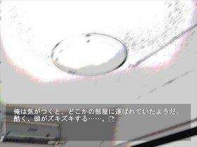 謎の扉 Game Screen Shot2