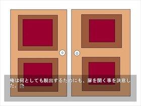 謎の扉 Game Screen Shot3