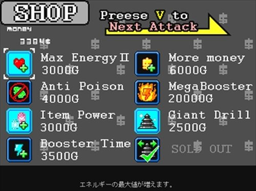 Dynamic Drillman(ダイナミックドリルマン)ver1.01 Game Screen Shot5
