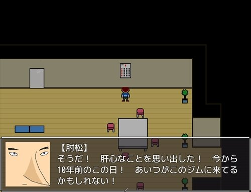 俺のカロリー Game Screen Shot1
