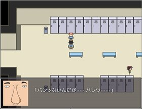 俺のカロリー Game Screen Shot2