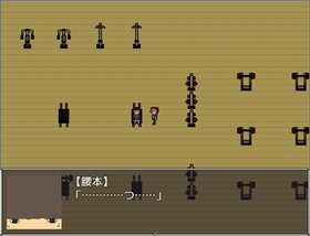 俺のカロリー Game Screen Shot3