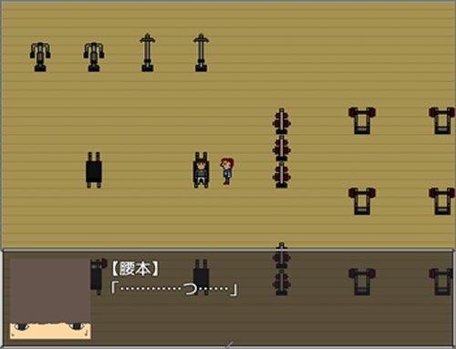 俺のカロリー Game Screen Shot3