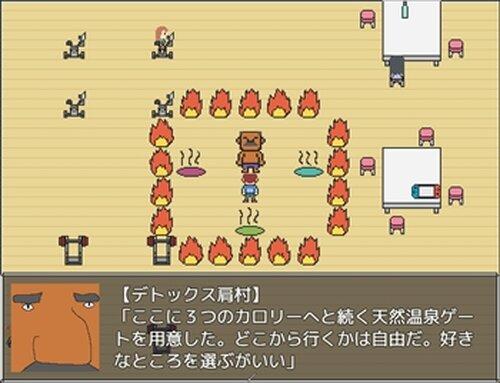俺のカロリー Game Screen Shot4