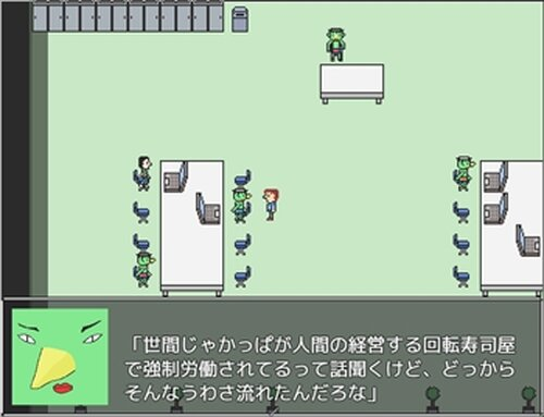 俺のカロリー Game Screen Shot5