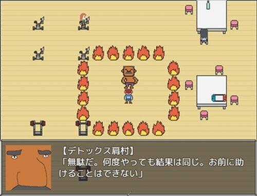 俺のカロリー Game Screen Shots