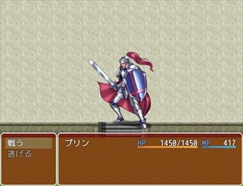 幼子の魔人 Game Screen Shot3
