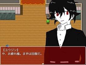 幼子の魔人 Game Screen Shot4