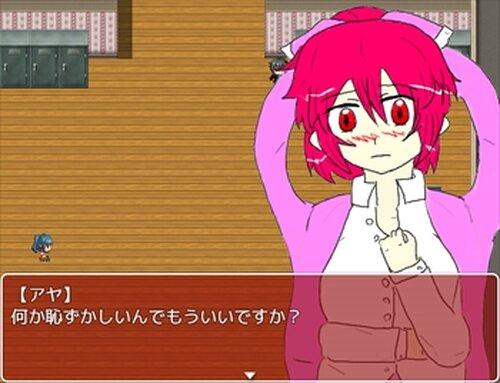 幼子の魔人 Game Screen Shots