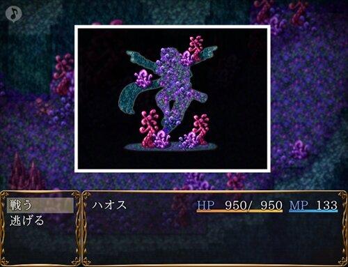エグリマティアスに至る拷問日記 Game Screen Shot1